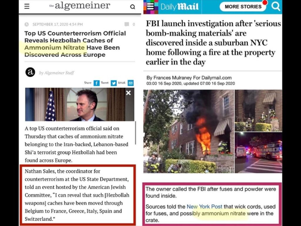 Just a coincidence I'm sure... ...